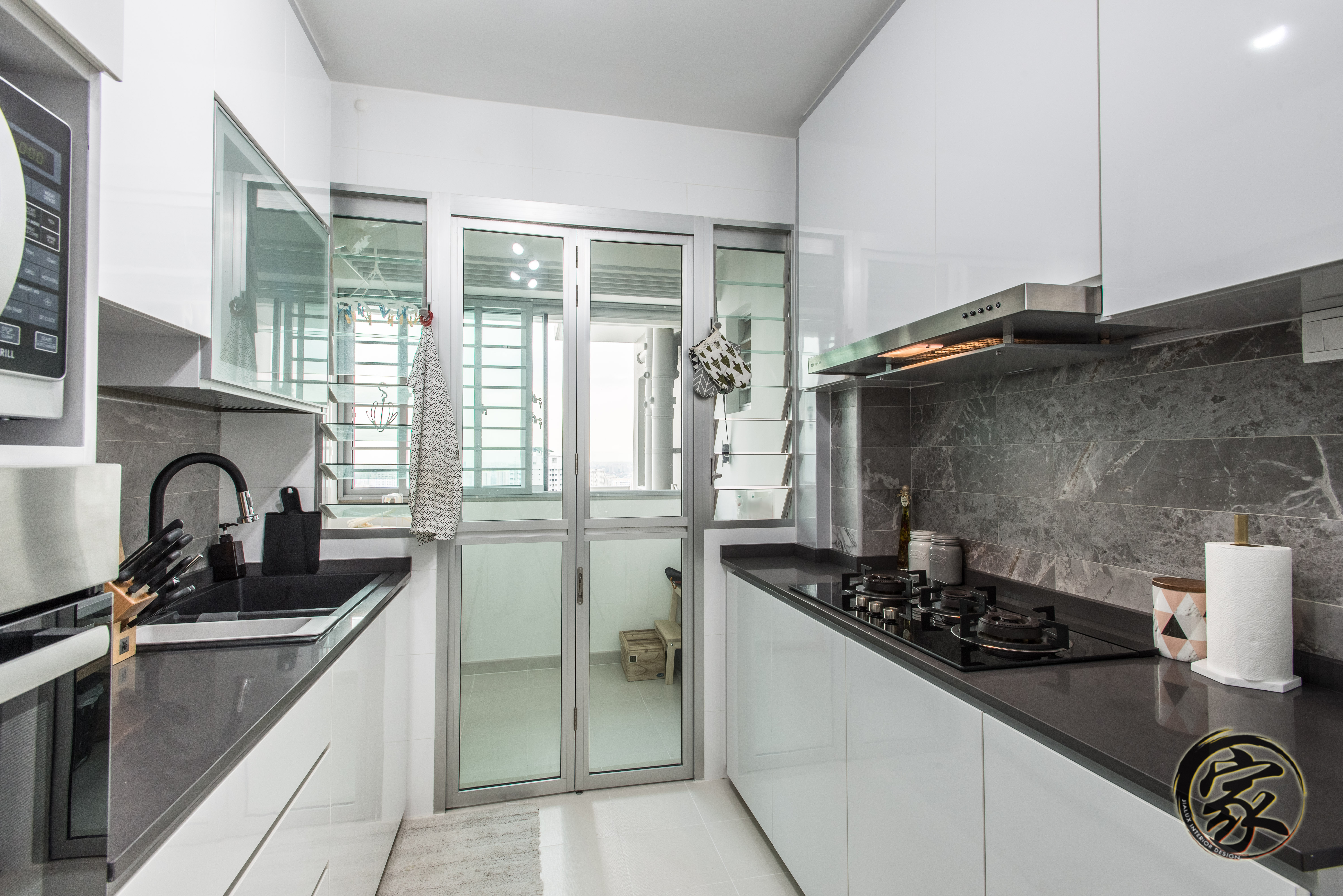 Cozy Scandinavian At Toa Payoh Crest